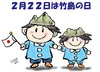 20070125235041